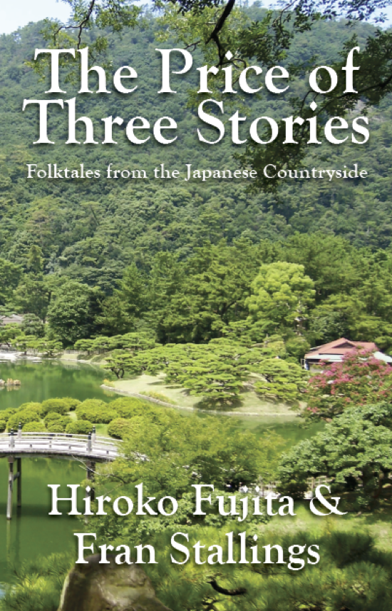 Price of Three Stories
